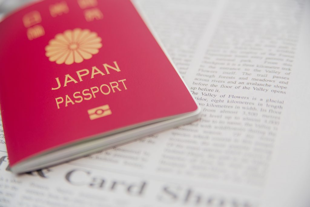MS251_japanpassport