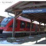 ローテンブルクからミュンヘン列車の旅